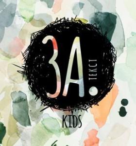 logo_zatekst