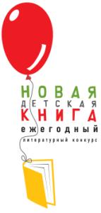 logo_novaya_detskaya