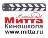 Александр Митта. Киношкола