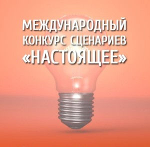 logo_nastoya