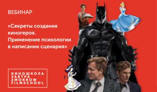 webinar_hero