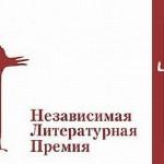 logo_debut