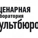 logo_kultburo