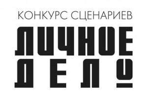 logo_lichnoe_delo
