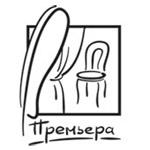 Международная драматургическая программа Премьера ПРО